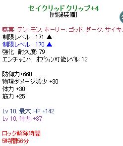 10last (2)