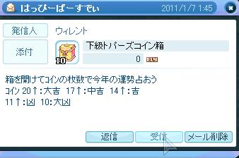 110116 (1)