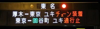 bl-n115aa.jpg