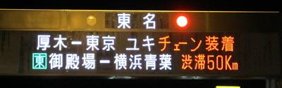 bl-n115ab.jpg