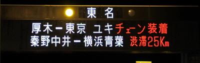 bl-n115bb.jpg