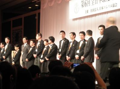 第6回全日本最優秀ソムリエコンクール02