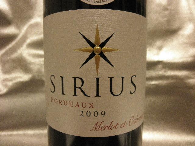 シリウス2009 2