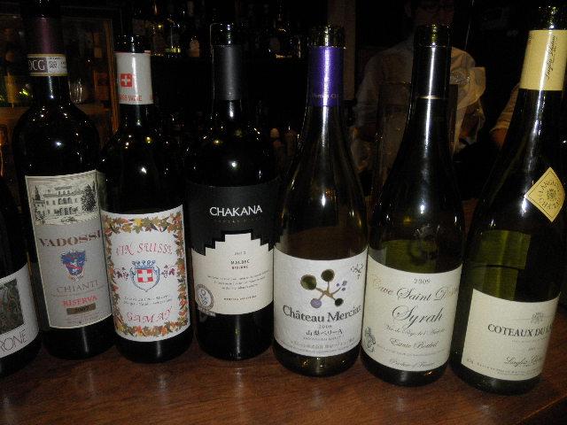 後半戦のワイン