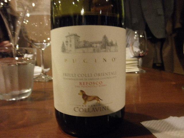 3番目赤ワイン レフォスコ