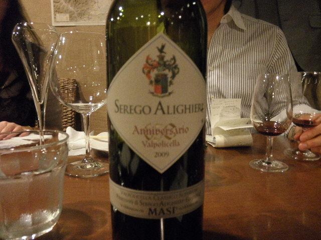 5番目赤ワイン ヴァルポリチェッラ