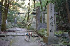 犬鳴山 (640x427)