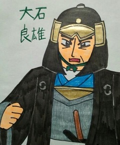大石内蔵助(ブログ用)