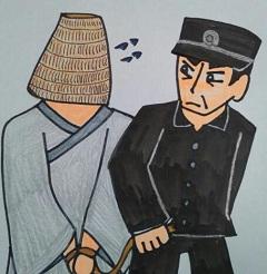 人権法案(ブログ用)