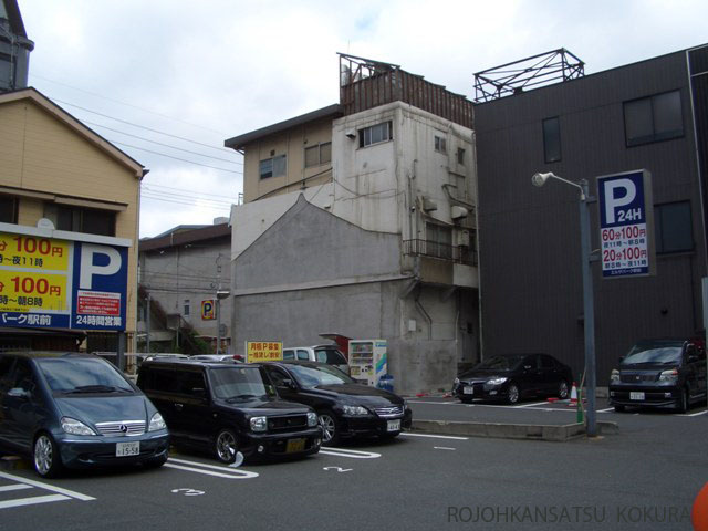 小倉駅前1