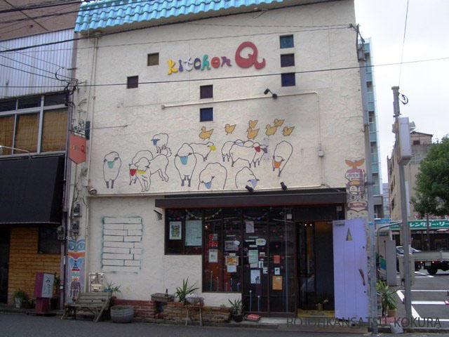小倉駅前2