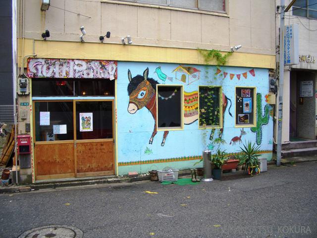小倉駅前横1