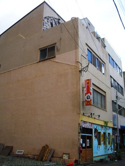 小倉駅横2