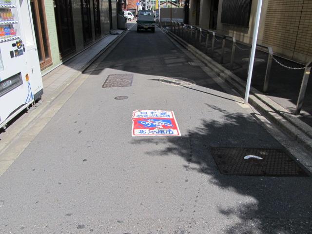 駐輪禁止1