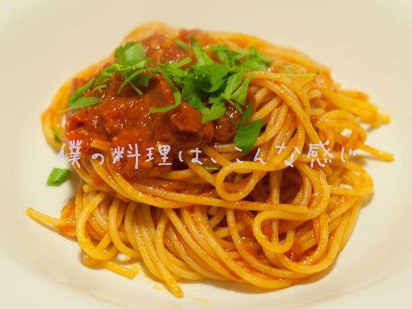 簡易版・トマトソースのスパゲッティ