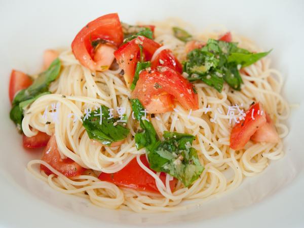 フレッシュトマトの冷製カペッリーニ