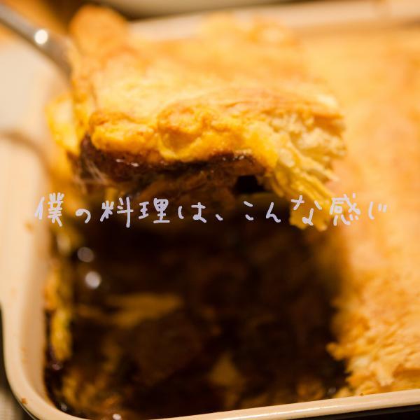 2011_D74_8261.jpg