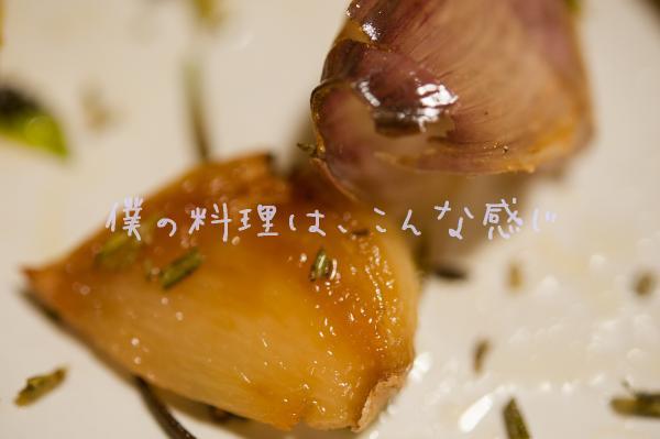 2011_D74_8746.jpg