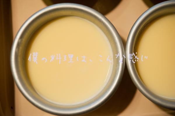 2011_D74_8801.jpg