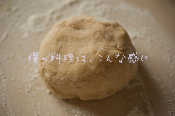 2011_DSC_0093.jpg