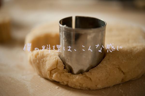 2011_DSC_0098.jpg