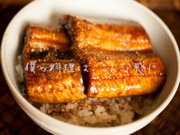鰻丼のタレ