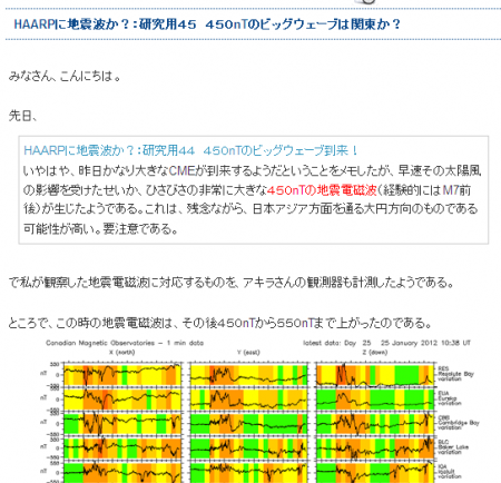 SnapCrab_NoName_2012-1-28_18-59-11_No-00.png