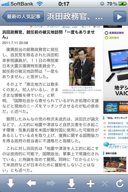 moblog_395ea3a8.jpg