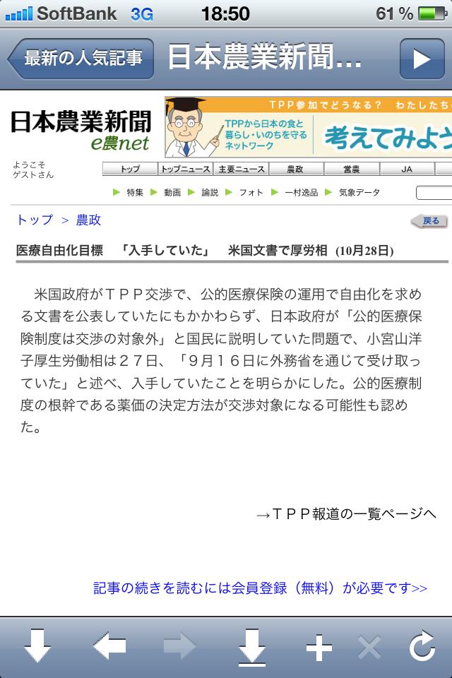 moblog_3e3ac334.jpg