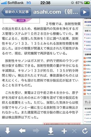 moblog_9bfe12d5.png