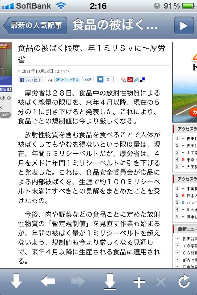 moblog_caaa8a5c.jpg