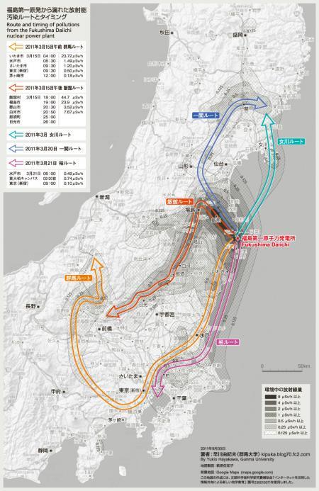 route930.jpg