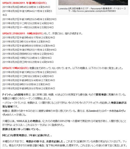 sc0002_20110830100756.png