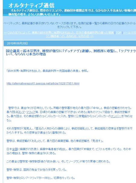 sc0003_20111130232424.png