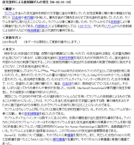sc0005_20111014221657.png