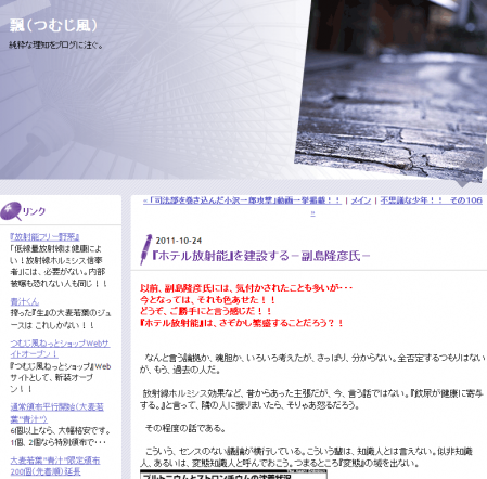 sc0005_20111025202225.png