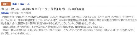 sc0005_20111203194633.png