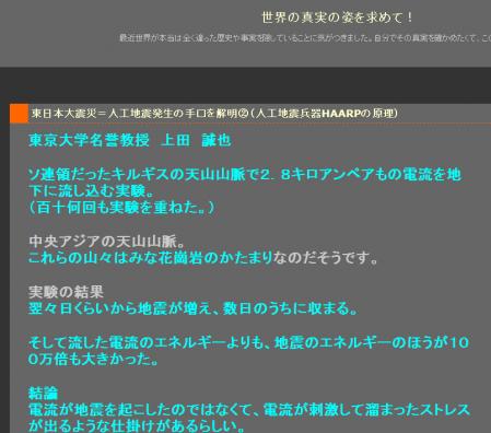 sc0007_20111119193830.png