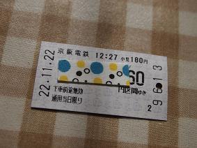 PB230361.jpg