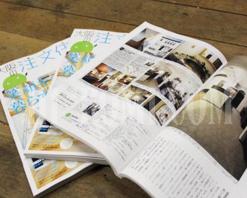大阪の注文住宅掲載・アンティーク、ヴィンテージシャンデリア、照明、ランプは神戸のHi-Romi.com(ハイロミドットコム)
