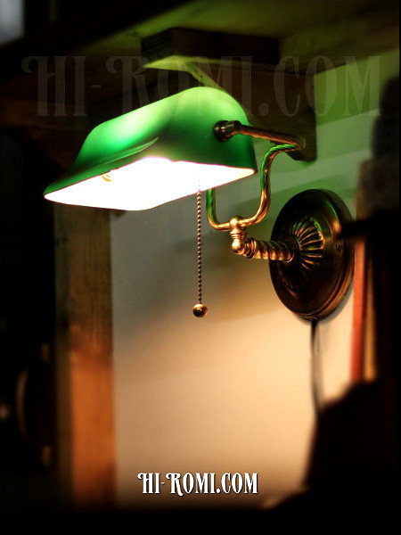 USAヴィンテージバンカーズシェード壁掛ライト真鍮製工業系アトリエ照明/神戸 ハイロミドットコム Hi-Romi.com 店舗設計 アンティーク照明 ランプ