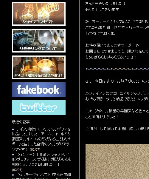 facebook130207.jpg
