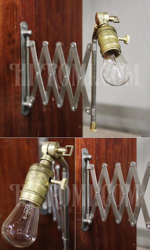 真鍮製ソケット付シザーアーム工業系ウォールランプ/アンティーク・ヴィンテージ・インダストリアル・蛇腹ライト・照明・