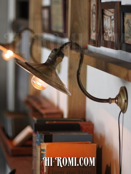 ヴィンテージ真鍮シェード壁掛ライトA/アンティーク工業系照明ブラケット