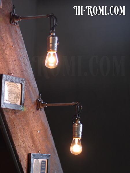 ヴィンテージ工業系ウォールランプ兼用ペンダントライトA/アンティーク照明ブラケット