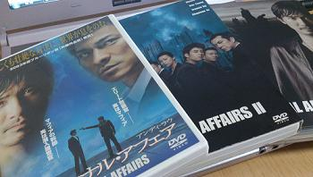 infernal_affairs_dvd.jpg