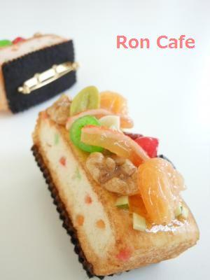 パウンドケーキのブローチ2