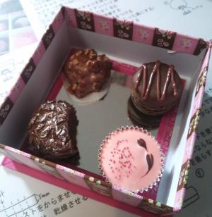 チョコレート Aさま