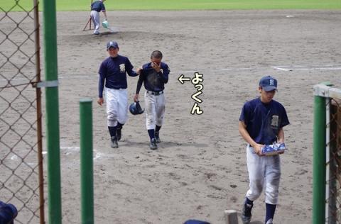 野球観戦⑥