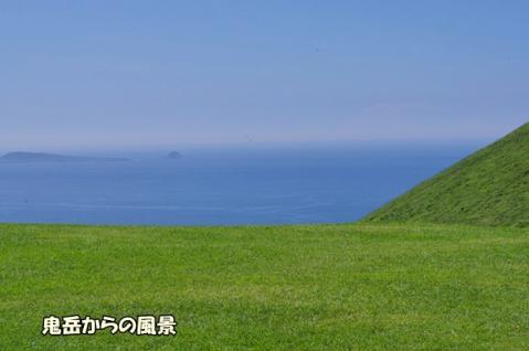 五島観光③